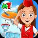 My Town : 空港 - 教育ゲームアプリ