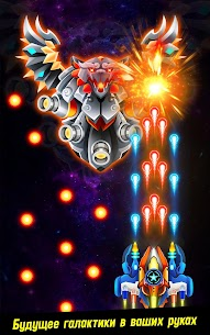 Space shooter – Galaxy attack MOD APK 1.522 (VIP Unlocked, Money) 14