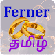 Ferner matrimony - Tamil with video call Download on Windows