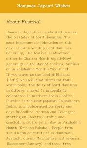 Hanuman Jayanti Wishes 4