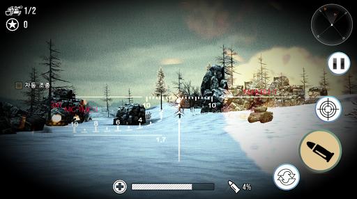 World War Tank : Tank of Fury  screenshots 15