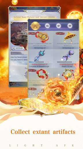 Idle Immortal: Train Asia Myth Beast apkslow screenshots 13