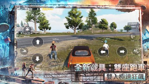 PUBG MOBILEuff1au7d55u5730u6c42u751fM apktram screenshots 6