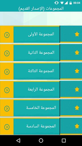 وصلة - لعبة كلمات متقاطعة  screenshots 2