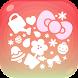 ハロースイートデイズ-癒しの毎日をサンリオキャラと一緒に - Androidアプリ