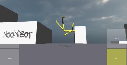 swingthru modavailable screenshots 2