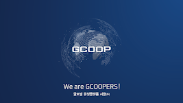 screenshot of GCOOP