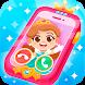 Baby Princess Phone 2 | girl games - Androidアプリ