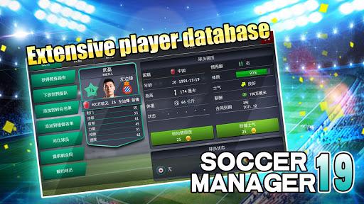 Télécharger Soccer Manager 2019 - SE APK MOD 1