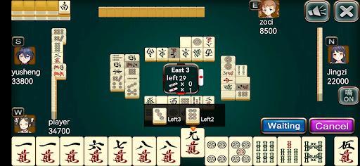 Japanese Mahjong (sparrow)  screenshots 1