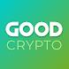 Good Crypto App:すべての暗号交換で取引します。 暗号ポートフォリオの自動追跡