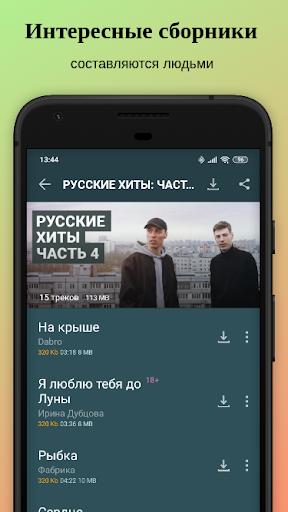 Zaycev.Net: online music. Even when you offline apktram screenshots 4