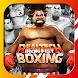 Realtech Iron Fist Boxing