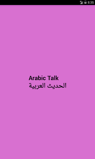 Arabic Talk For PC Windows (7, 8, 10, 10X) & Mac Computer Image Number- 5