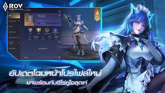 Garena RoV: ROV DAY screenshots apk mod 3