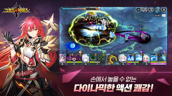 Hack Game GrandChase apk free