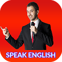 Speak English communication