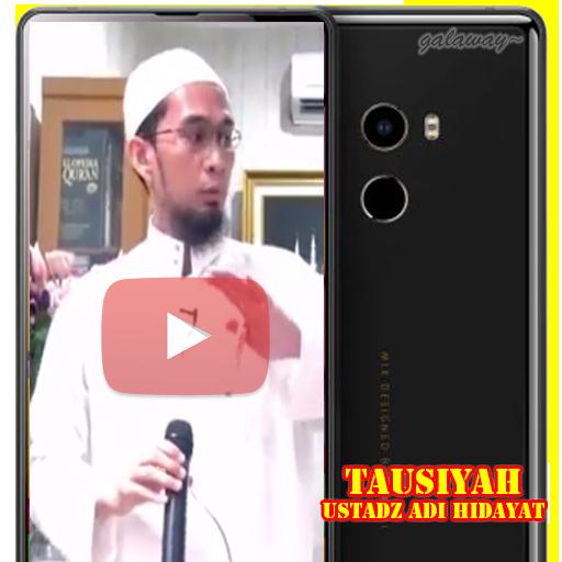 Album Ceramah Adi Hidayat Terbaru screenshots 3