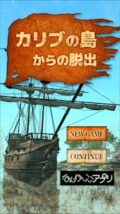 脱出ゲーム カリブの島からの脱出  Apps For Pc – Latest Version For Windows- Free Download 1