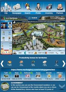 MarketGlory Screenshot