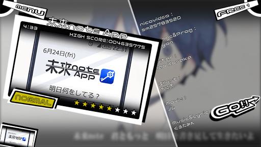 Beat Beat Vocaloid Reborn 2.1.32 screenshots 2