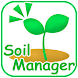 Soil Manager - 土壌診断データ管理アプリ - - Androidアプリ