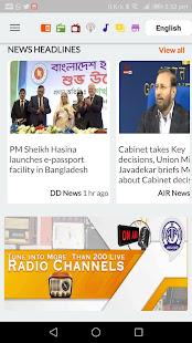 NewsOnAir: Prasar Bharati Official App News+Live 30 Screenshots 1