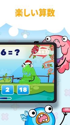 楽しい算数:子どものための暗算演習のおすすめ画像2