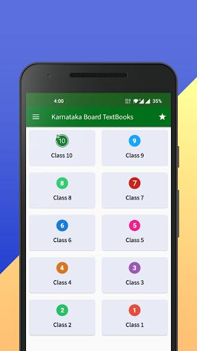 Karnataka Board TextBooks  screenshots 1