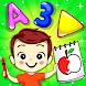 子供の就学前の学習ゲーム - Androidアプリ