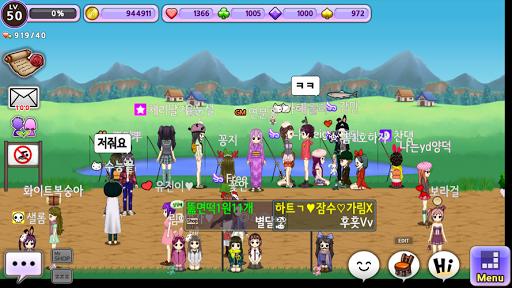 Coy Chat, SogonSogon apkpoly screenshots 4