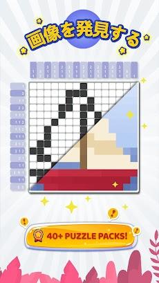 Logic Pic - Nonogram Puzzleのおすすめ画像2