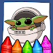 Baby Yoda Coloring Book - Androidアプリ