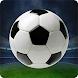 ブロックサッカー - ブリックサッカー - Androidアプリ