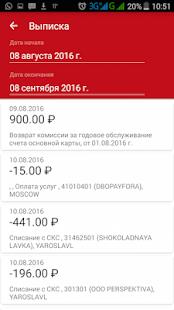ФОРА-БАНК/