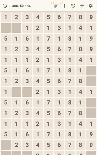 19 numbers. Math puzzle 1.0.6 screenshots 13