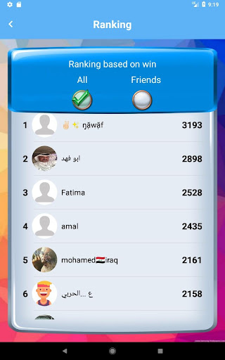 Ludo Clash: Play Ludo Online With Friends.  Screenshots 18