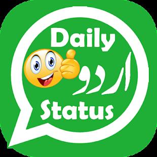Daily Status in Urdu