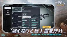 Cyber Hunterのおすすめ画像5