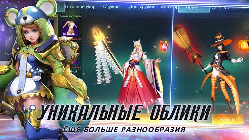 Angels Realm: u0444u044du043du0442u0435u0437u0438 MMORPG v1.0.7 screenshots 4