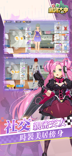 Taiwan Mahjong Tycoon android2mod screenshots 7