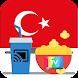 TV Turkey Live Chromecast - Androidアプリ