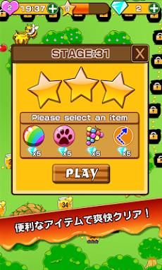 バブルハニー - 無料爽快パズルゲームのおすすめ画像4
