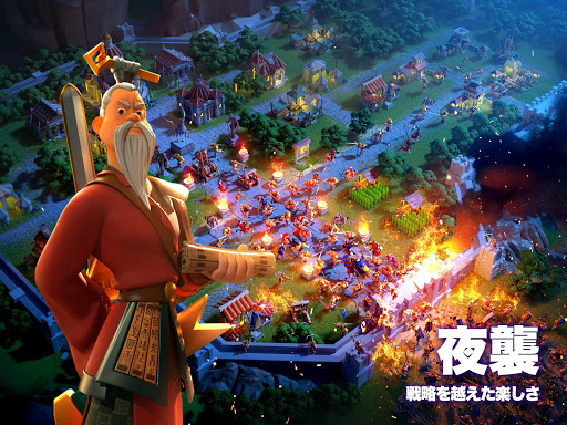 Rise of Kingdoms u2015u4e07u56fdu899au9192u2015 1.0.44.16 screenshots 21