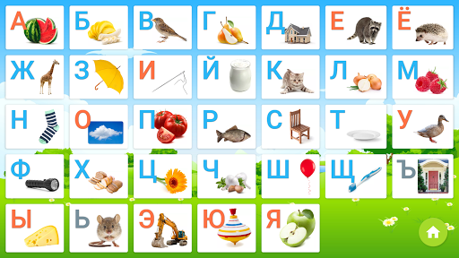 Russian alphabet for kids. Letters and sounds. 5.5.0 Screenshots 2
