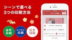年賀状 2021 はがきデザインキット  年賀状アプリで簡単にデザイン作成【日本郵便 公式アプリ】のおすすめ画像4