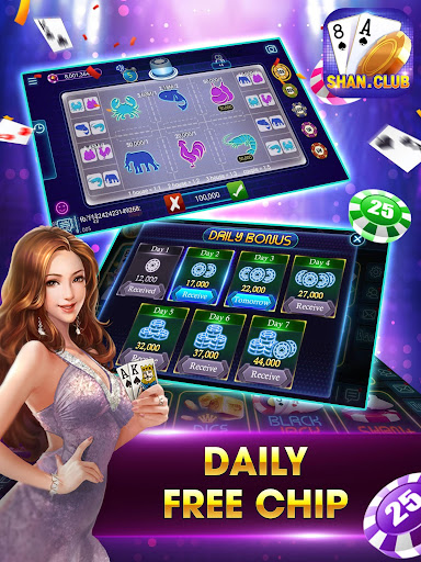 Shan Koe Mee Club  Screenshots 4