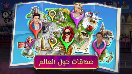 Code Triche ملكة الموضة | لعبة قصص و تمثيل (Astuce) APK MOD screenshots 5