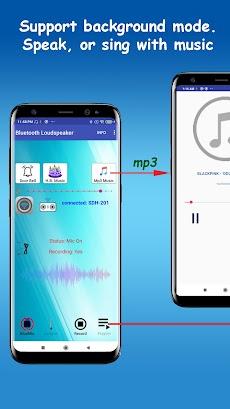 Bluetooth Loudspeakerのおすすめ画像3