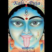 Kali Puja  Icon